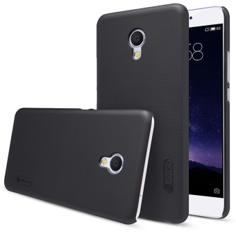Harga Frosted Shuaishu shell protective cover for Meizu MX6 (black) - intl