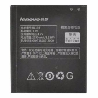 Harga Lenovo BL 208 Battery for S920