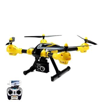 Harga Quadcopter Kaideng K70W Sky Warrior Headless Mode WIFI FPV with 2MP Camera 2.4GHz