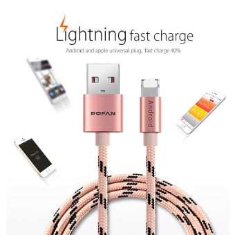 Harga Pofan 2IN1 3.9ft Micro USB Cable Apple Lightning Cable 8 Pin 2.1A Output Fast Charge-rose gold - intl