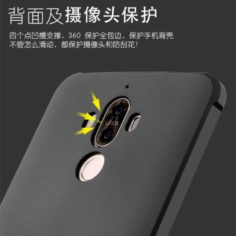 For Huawei Mate 9 Pro Soft Phonecase Casing Shockproof Cover Fashion Phone Case .