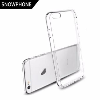 Harga Transparant Softcase Silicon Ultra-thin For iPhone 6G/6S White