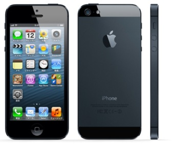 Harga Refurbished Apple iPhone 5S - 32 GB - SpaceGrey
