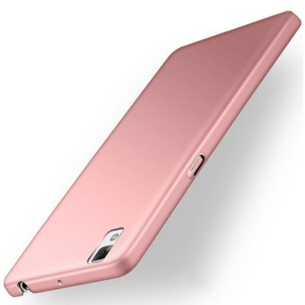 Baby Skin Hard Plastic Back Cover Case For OPPO R7S with HDScreen Protector .