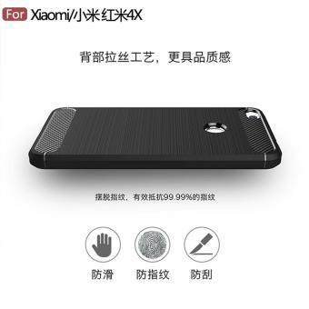 iPaky Carbon Fiber Shockproof Hybrid Case for Xiaomi Redmi 4X - Hitam + Gratis iRing