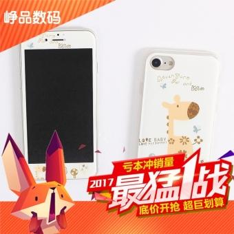 Periksa Peringkat Iphon7/7 plus/6splus kartun jerapah filter warna layar penuh shell ponsel