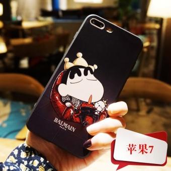 IPhone 7 Plus/iphone8/7 puls Apple ID handphone shell