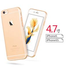 Iphone6/6 plus tpu transparan ultra-tipis lengan pelindung shell telepon