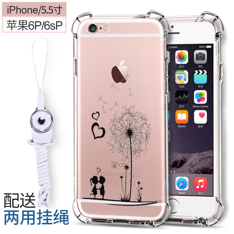 Iphone6/6 plus/I6 transparan Apple ID soft silikon set ponsel shell
