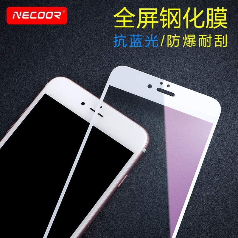 Iphone6/6plus apel kaca enam layar penuh pelindung layar ponsel pelindung layar pelindung layar pelindung