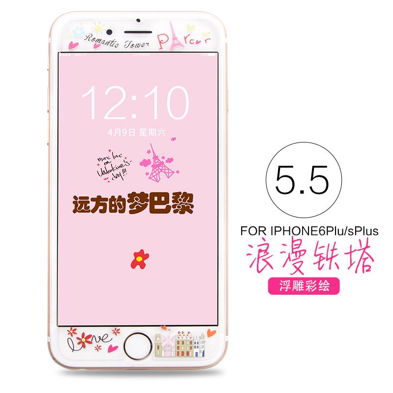 Iphone6plus kartun warna apel enam filter warna pelindung layar pelindung layar pelindung layar