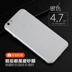 Iphone6s/6plus layar penuh cakupan penuh matte filter warna pelindung layar pelindung layar pelindung layar