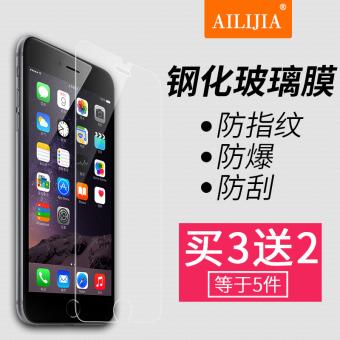 Gambar Iphone6s iphone5 4s apel apel hd pelindung layar pelindung layar pelindung pelindung layar pelindung layar