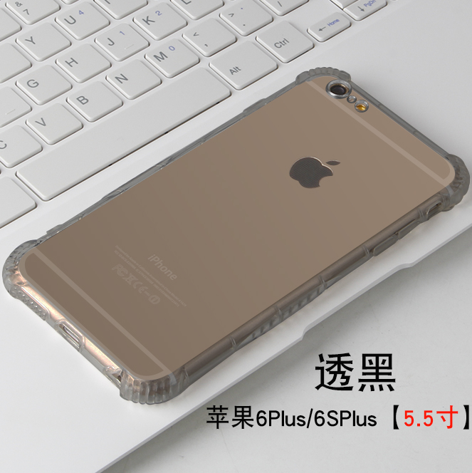 Iphone6splus Lebih Tebal Apple ID Casing HP Kantong Udara