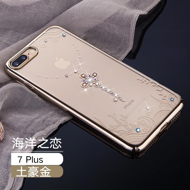 Kingxbar 7 Plus/Iphone7 Apple ID Handphone Shell