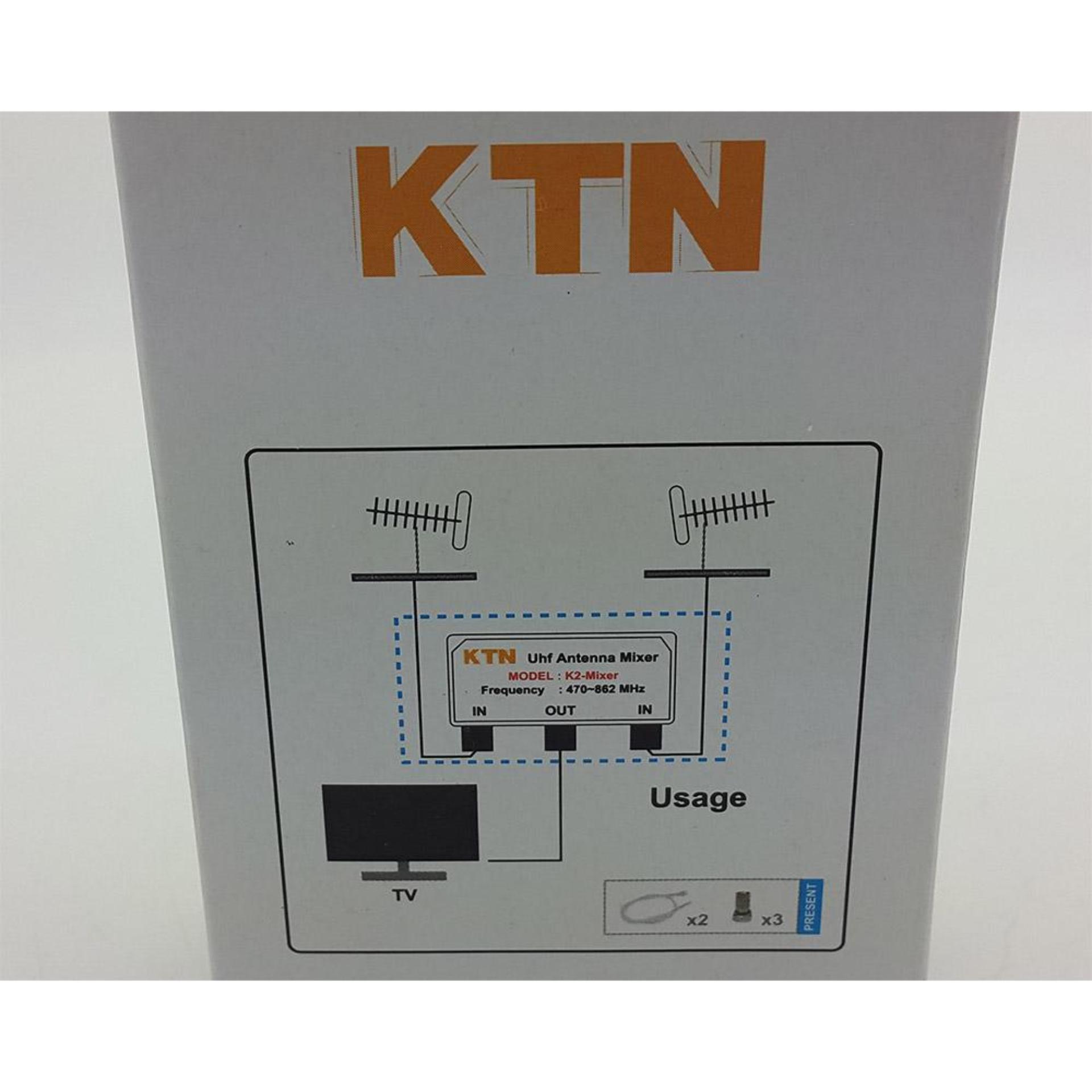 DISKON ANTENA TOYOSAKI INDOOR TYS 468AW Shopee Indonesia Source · KITANI 2 antena UHF jadi 1 UHF Digital Antenna Mixer