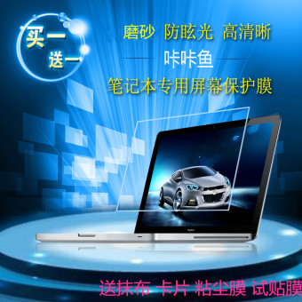 Laptop Asus pelindung layar pelindung layar