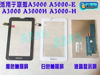 Lenovo a3000/a5000/a1000t/s5000 layar kristal cair dalam perakitan layar sentuh
