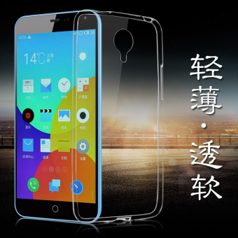 Lenovo a319/a328/s90/a8/z2 silikon tipis transparan soft cover set ponsel