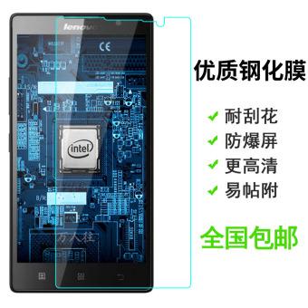 Lenovo k80m/k80/p90/4g mobile ganda ponsel pelindung layar kaca pelindung layar
