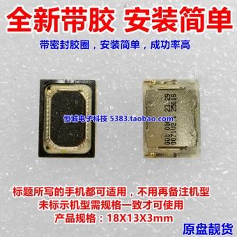 Lenovo k900/s920/a880/a890e/s850/a889 ponsel speaker speaker