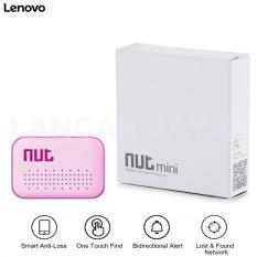 Lenovo Nut Mini Smart Tracker Smart Alarm Tracer Finder GPS Locator Anti Lost Alarm - Bluetooth V4.0 Warna Random