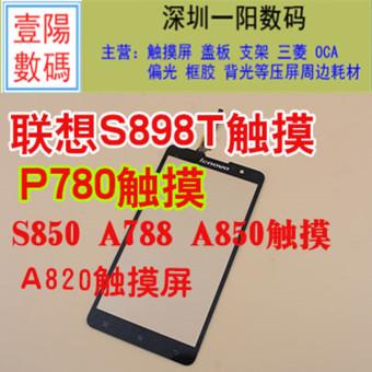 Lenovo p780/s898t/a880/s720/s850/a820 layar sentuh