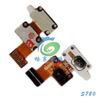 Lenovo s890/s720 sisi kabel kunci