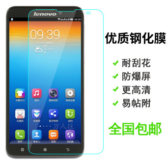 Lenovo s939/s938t HD explosion-proof protective film glass film