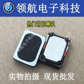 Lenovo w100/s2/w101/c101/a789/a288t/a60/a830 speaker tanduk