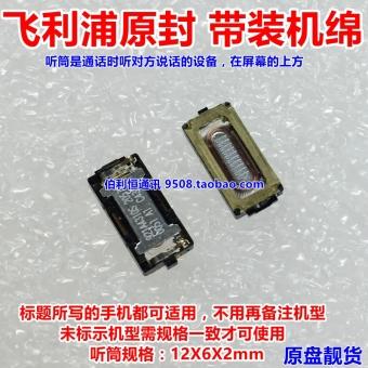 Jual Lenovo z90 3 z90 3 z1 z2 telepon handset untuk ...