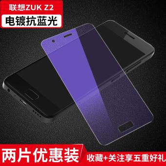 Gambar Lenovo zukz2 z2pro transparan layar penuh anti blue pelindung layar pelindung layar telepon pelindung layar