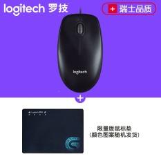 Logitech M100R buku tulis rumah kantor mouse USB kabel mouse