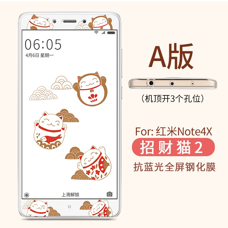 Lovely 3D Painting Front Full Case Cover Color Tempered Glass CaseFor Screen Protector Film Anti-