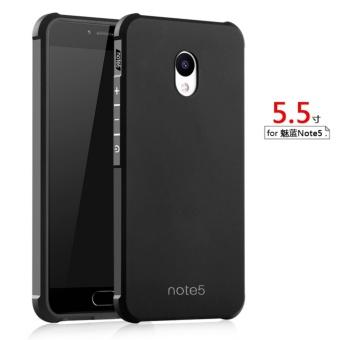 Perbandingan harga LULUFA Meizu M5 Note Casing Soft Silicone / TPU Back Cover Phone Case Shockproof