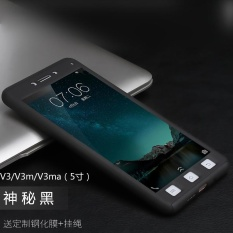 """Luxury 360 Degree Full Body Protection Cover Case For Vivo V3 /V3ma 5.0"""" inch With Tempered Glass Phone Capa coque Cases Back(Black) - intl"""