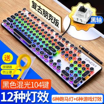 M2 Komputer Mode Meja USB Berkabel Logam Keyboard Bercahaya Keyboard