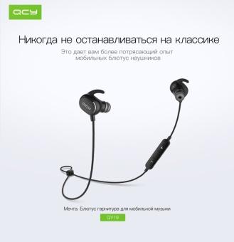 MALL QCY QY19 sports headphones bluetooth wireless headset IPX4sweatproof earphones for iphone ipad .