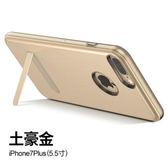 Bandingkan Simpan Masuknya laki-laki iPhone7/7 ditambah Apple ID lulur cangkang keras handphone