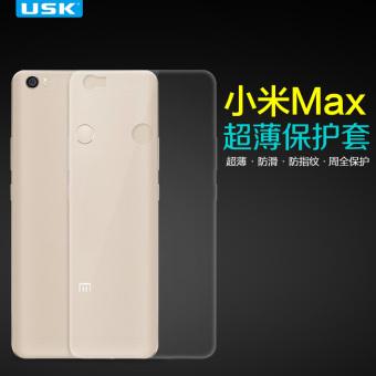 Update Harga Max silikon transparan Xiaomi Xiaomi handphone shell pelindung lengan IDR33,200.00  di Lazada ID