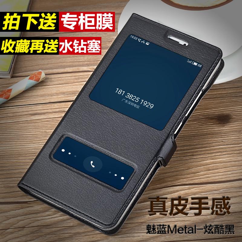 Meizu m57a/m1 clamshell pelindung sarung shell telepon