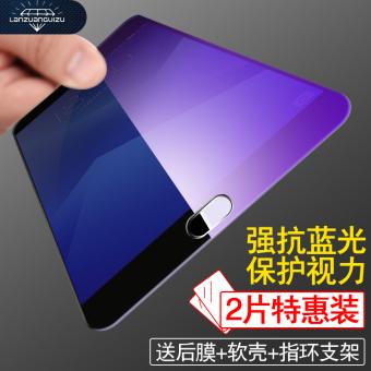 Gambar Meizu note5 meliputi layar penuh anti blue pelindung layar pelindung layar pelindung pelindung layar pelindung