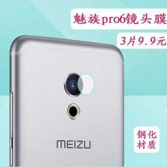 Meizu pro6s/pro6s baja kaca backing pelindung layar pelindung kamera pelindung layar