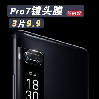Meizu pro7/pro7/pro6 pelindung layar lensa, Show Detail. DiGbankS Meizu Stereo In- Earphone/Headphone -Putih ...