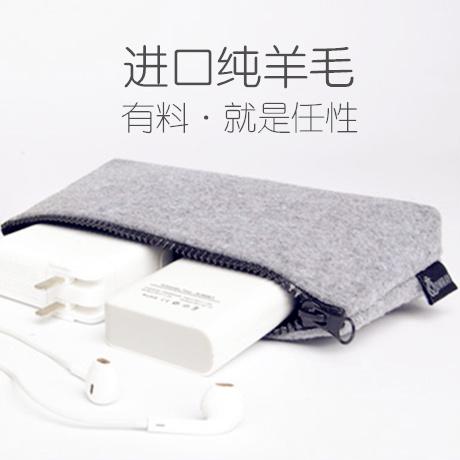 Merasa kabel data power supply mouse aksesoris menyelesaikan tas paket masuk