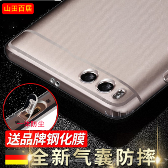 Mi A1 (Mi 5X) Dustproof Plug Xiaomi Phone Case