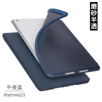 Gambar Mini4 mini2 silikon ultra tipis semua termasuk sisi shell pelindung lengan
