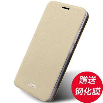 Mo Fan Xiaomi Handphone Shell
