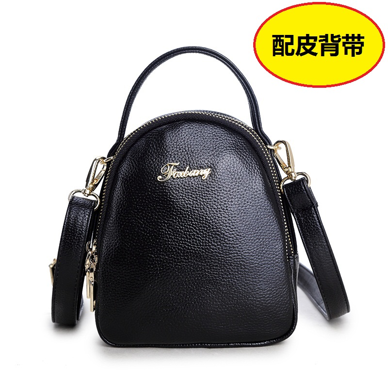 Flash Sale Mode perempuan baru handphone tas tas tas kecil