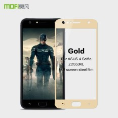 Mofi 3D Curved Screen Full Coverage Tempered Glass For Asus Zenfone 4 Selfie ZD553KL 5.5'' - intl